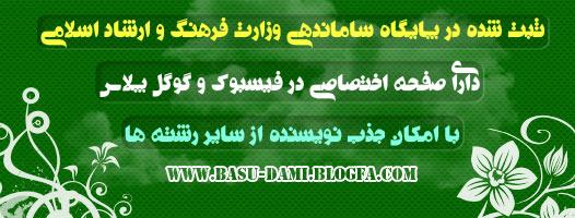 وبلاگ دانشجویان علوم دامی 90 بوعلی همدان
